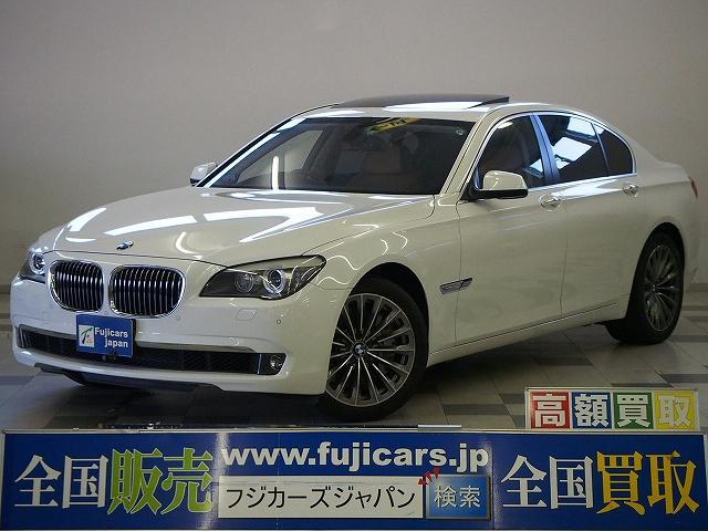 BMW 7シリーズ 750i 本革 サンルーフ HDDナビ フルセ...