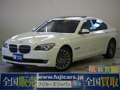 BMW750i 本革 サンルーフ HDDナビ フルセグ 19AW