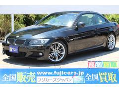 BMW335iカブリオレ Mスポーツパッケージ 本革 電動オープン