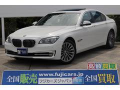 BMWアクティブハイブリッド7 LCI 黒革 サンルーフ HDD