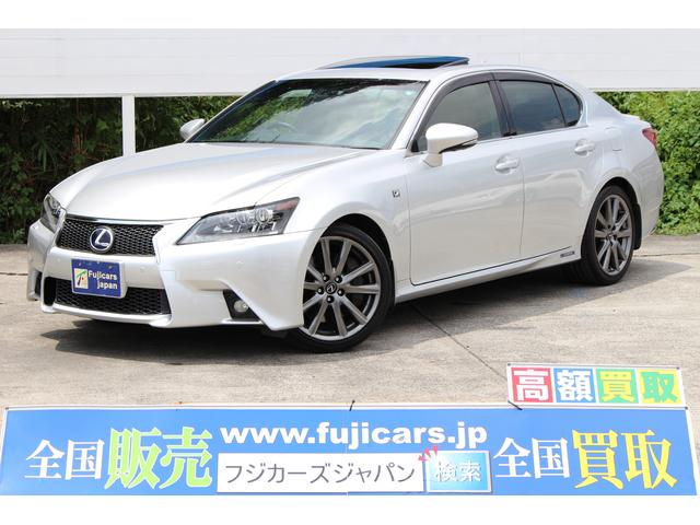 レクサス GS GS450h Fスポーツ サンルーフ 本革エアシー...