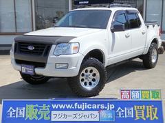 フォード エクスプローラースポーツトラックスポーツトラック V8リミテッド 4WD