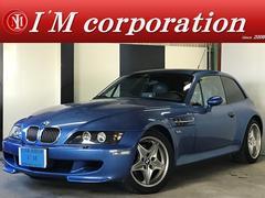 BMW MクーペMクーペ3.2 サンルーフ 純正17AW 本革 Mカラー
