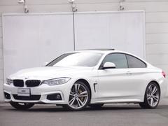 BMW428iクーペ Mスポーツ ワンオーナー ACC