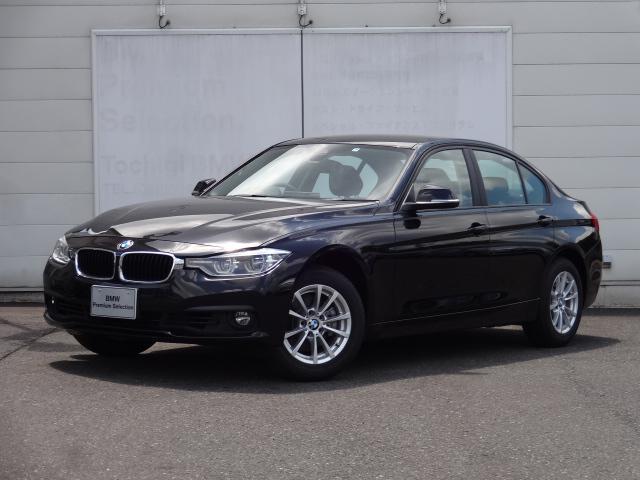 BMW 3シリーズ 318iLEDヘッドライト レーンチェンジウォ...