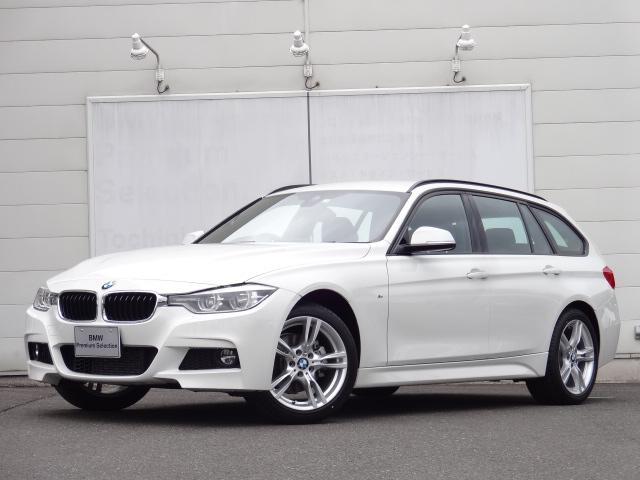 BMW 3シリーズ 318iツーリング Mスポーツ LEDヘッドラ...