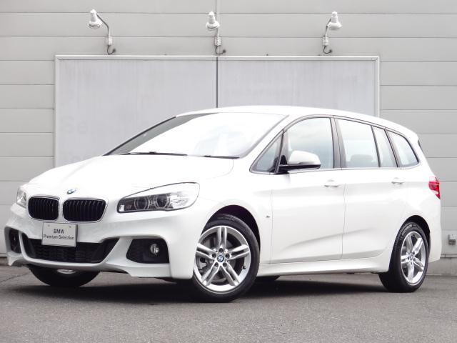 BMW 2シリーズ 218iグランツアラー Mスポーツ LEDヘッ...
