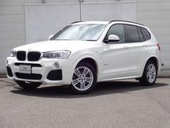 BMW X3xDrive 20d Mスポーツ ワンオーナー サンルーフ