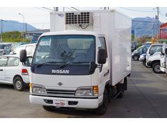 アトラストラックマイナス30度冷蔵冷凍車 Nox・PM適合