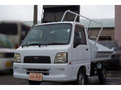 サンバートラック3転ダンプ 4WD エアコンパワステ