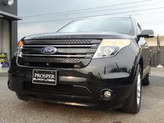 フォード エクスプローラーリミテッド ディーラー車 サンルーフ HID 黒レザーシート