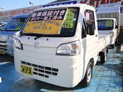 ハイゼットトラックスタンダード 4WD 5MT ポリマー施工済み 新車保証付き