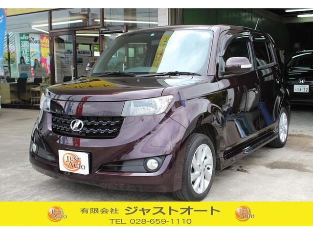 トヨタ S エアロパッケージ ボディコート施工済 2年走行無制限保証