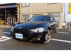 BMW320iTRGスタイルエッジXドライブ