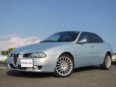 アルファ156TI 2.5 V6 24V Qシステム  特別注文色