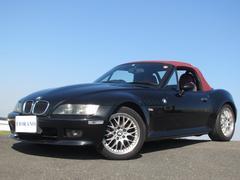 BMW Z3ロードスター2.2i特別装備車 エディション2  ボルドー幌 75台限定