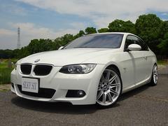 BMW320i Mスポーツパッケージ 左ハンドル6速マニュアル車