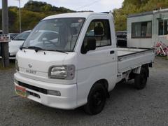 ハイゼットトラックスペシャル 660エクストラ 3方開 4WD 3速AT