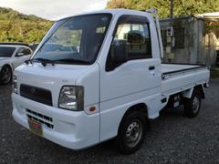 サンバートラックTC パートタイム4WD F5 AC