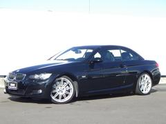 BMW335iカブリオレ Mスポーツパッケージ 左ハンドル