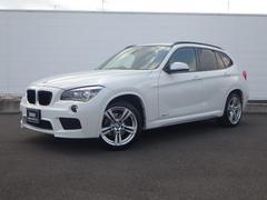 BMW X1sDrive 20i Mスポーツ ワンオーナー