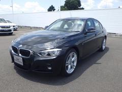 BMW318iスポーツ 未使用車 コンフォートアクセス