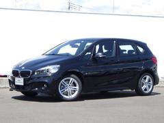 BMW218iアクティブツアラー Mスポーツ 未使用車 PDC