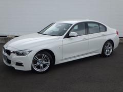 BMW320d Mスポーツ 未使用車 コンフォートアクセス