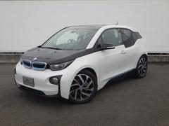 BMWアトリエ レンジ・エクステンダー装備車 シートヒーター