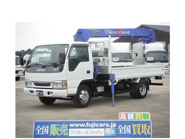 いすゞ エルフトラック 2.63t吊り4段クレーン ラジコン フッ...