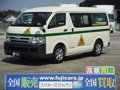 ハイエースワゴンDX 幼児バス2.7G乗車定員2人12人
