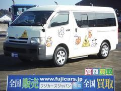 ハイエースワゴン幼児バス2.7G乗車定2+12人 AT4WD