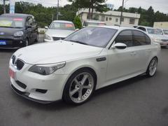 BMWM5サンルーフ左ハンドル革シートパワーシート障害物センサー