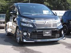 ヴェルファイア 3.5Z Gエディション ワンオーナー HDDナビ フルセグ(トヨタ)