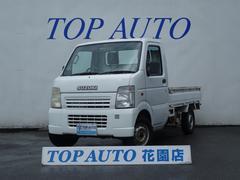キャリイトラックKC 3方開 4WD 5速マニュアル パワステ