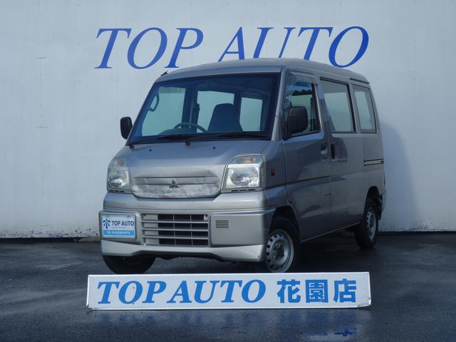 三菱 ミニキャブバン CD 5速MT車 両側スライド AC パワー...