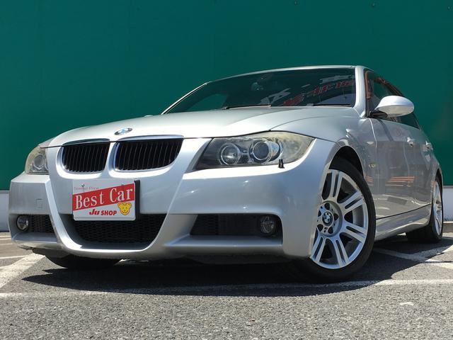 BMW 3シリーズ 320i Mスポーツパッケージ キーフリー 純...