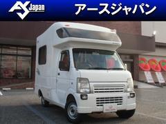キャリイトラック キャンピング車 ETC 4WD(スズキ)