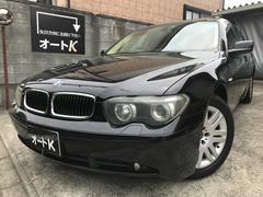 BMW745iコンフォートPKG エアシート サンルーフ