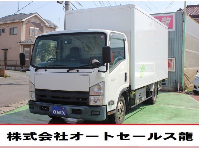 いすゞ エルフトラック HV ワイドロング冷凍冷蔵車 マイナス30...