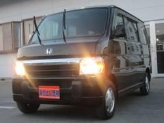 バモスL 4WD 走行距離無制限 1年保証付