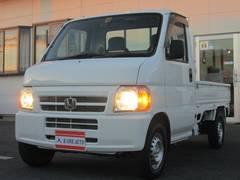 アクティトラックSDX 4WD 走行距離無制限 1年保証付