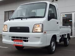 サンバートラックTB 4WD 走行距離無制限 1年保証付