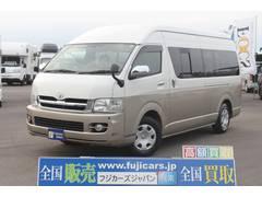 ハイエースバン 車イス移動車 移動美容室 シャンプー台(トヨタ)