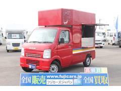 キャリイトラック 湘南ガレージ製 移動販売車 ケータリングカー(スズキ)