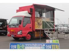 エルフトラック 移動販売車 ケータリングカー キッチンカー(いすゞ)