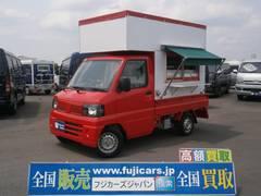 クリッパートラック 移動販売車 ケータリングカー コールドテーブル(日産)