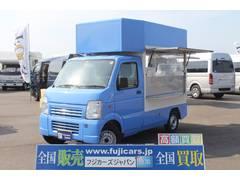 キャリイトラック 移動販売車 ケータリングカー アイスクリーム販売(スズキ)