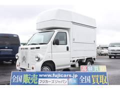 アクティトラック 移動販売車 ケータリングカー キッチンカー(ホンダ)