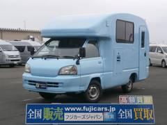 ライトエーストラック ペットトリミングカー 移動トリミングカー ペットシャンプー(トヨタ)